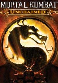 Mortal Kombat  - Unchained – фото обложки игры