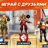 Скриншот Guns of Boom – Изображение 6