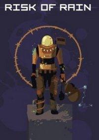 Risk of Rain – фото обложки игры
