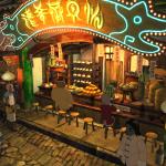 Скриншот Ni No Kuni 2: Revenant Kingdom – Изображение 152