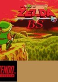 BS Legend of Zelda Remake – фото обложки игры