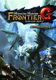Monster Hunter Frontier G Genuine