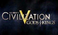Sid Meiers Civilization 5: Gods & Kings. Дневники разработчиков