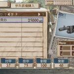 Скриншот Valkyria Chronicles 3 – Изображение 16