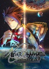 Ar no Surge – фото обложки игры