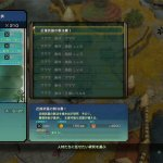 Скриншот Ni No Kuni 2: Revenant Kingdom – Изображение 32