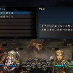 Скриншот Stranger of Sword City – Изображение 27