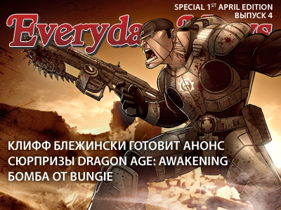 Everyday News. Выпуск 4 - 1st April Special