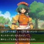 Скриншот Grandia Online – Изображение 100