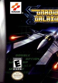 Gradius Galaxies – фото обложки игры