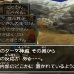 Скриншот Dragon Quest 7 – Изображение 14