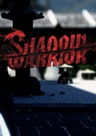 Shadow Warrior (2013)