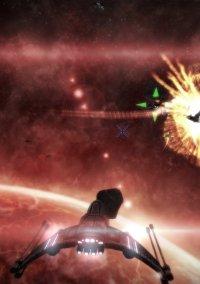 Shattered Origins: Guardians of Unity – фото обложки игры