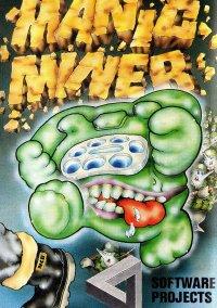 Manic Miner – фото обложки игры
