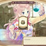 Скриншот Atelier Meruru Plus: The Apprentice of Arland – Изображение 112