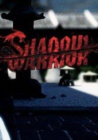 Shadow Warrior (2013) – фото обложки игры