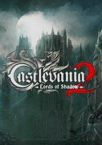 Castlevania: Lords of Shadow 2 – фото обложки игры