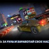 Скриншот Fast & Furious: Legacy – Изображение 6