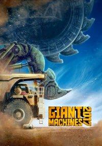 Giant Machines 2017 – фото обложки игры
