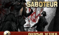 The Saboteur. Видеорецензия