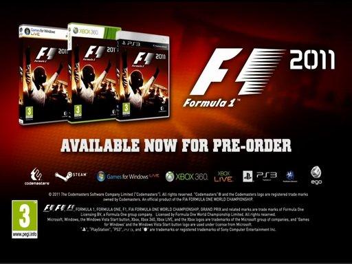 F1 2011. Дневники разработчиков