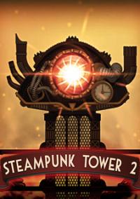 Steampunk Tower 2 – фото обложки игры