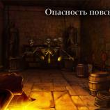 Скриншот Slender Man Origins 2 Saga – Изображение 1
