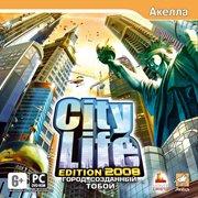 City Life 2008 Edition – фото обложки игры