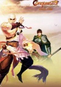 Conquer Online – фото обложки игры