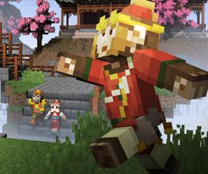 К китайскому Новому году в Minecraft появился костюм обезьяны