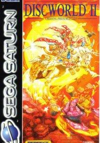 Discworld 2: Missing Presumed...!? – фото обложки игры