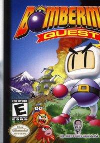 Bomberman Quest – фото обложки игры