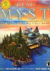 realMyst – фото обложки игры