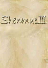 Shenmue 3 – фото обложки игры