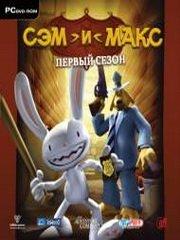 Сэм и Макс: Первый сезон – фото обложки игры
