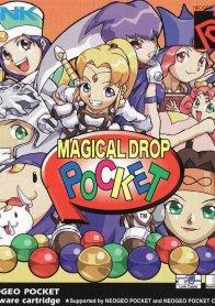 Magical Drop Pocket