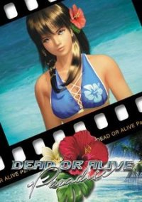 Dead or Alive: Paradise – фото обложки игры