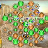 Скриншот Скарабеи Фараона – Изображение 1