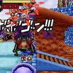 Скриншот One Piece: Gigant Battle – Изображение 30