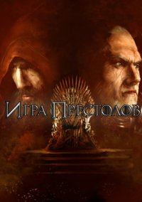 Game of Thrones – фото обложки игры