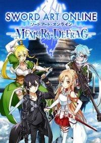 Sword Art Online: Memory Defrag – фото обложки игры
