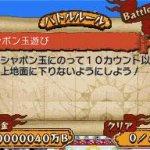 Скриншот One Piece: Gigant Battle – Изображение 104