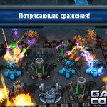 Скриншот Galaxy Control: 3D Strategy – Изображение 6
