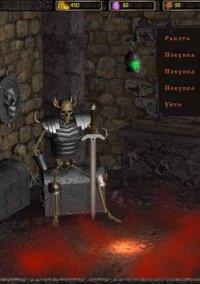 Битва героев: Падение империи – фото обложки игры