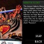 Скриншот iSpot Japan – Изображение 2