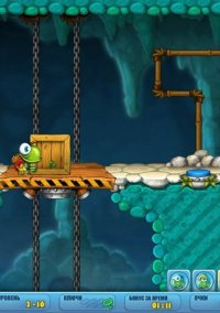 Turtix 2: Rescue Adventures – фото обложки игры