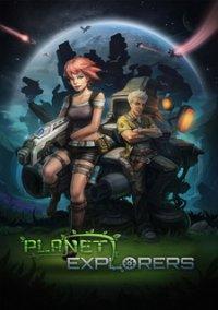 Planet Explorers – фото обложки игры