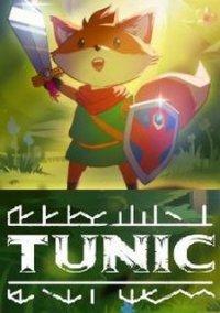 TUNIC – фото обложки игры