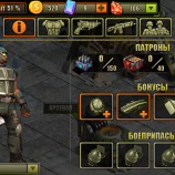 Скриншот Evolution: Battle for Utopia – Изображение 9