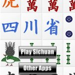 Скриншот Tiger Sichuan – Изображение 1